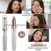Flawless Brows Electric Trimmer