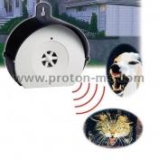 Ултразвуков стационарен уред за защита от кучета и котки (ANIMALCHASER)