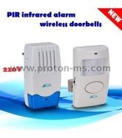 Wireless alarm, Motion sensor bell
