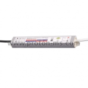 LED Power Supply 12V DC 30W