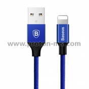 Baseus iPhone Cable 1.5A, 300cm.