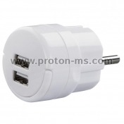 Travel Charger HAMA 121989, 100 - 240 V, 2 x USB, 2.1 A, White