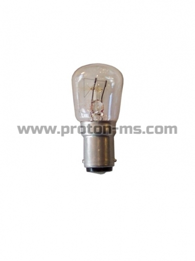 E27 to E14 Lamp Light Bulb Socket Base Adapter