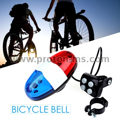 Bicycle Police Light Electric Horn DM-XC325
