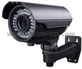 Remote Surveilance Intelligent security and protection
