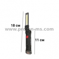 Rechargeable COB Work Light, 18 cm, black