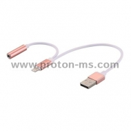 Tipx USB Sync and Charge Cable for iPhone USB Lightning and 3.5mm jack
