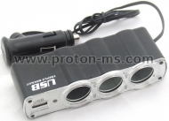 In-Car USB & Triple Socket 12V, USB 5V WF-0120
