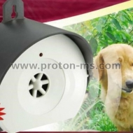 Ultrasonic Animalchaser - Keep Unwelcome Animals Out Of Your Garden