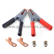 Booster Cable Clips 600A, 2pcs.