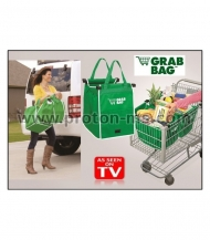 Grab Bag Clip-to-Cart Shopping Bag, Set of 2 Bags
