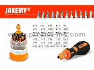 Jakemy JM-8117 Screwdriver Bit Kit