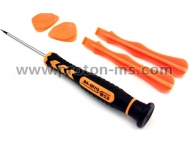 JM-8145 iPhone simple removal and installation tools