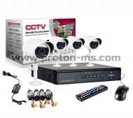 CCTV Security Recording System with internet & 3G Phone Viewing H.264