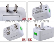 Universal adapter with protection and USB