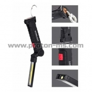 Rechargeable COB Work Light, USB, 18 cm, black