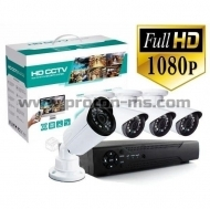 CCTV kit, 4-camera set, cables, stands, DVR High Quality