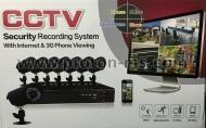 Комплект за видео наблюдение,8 броя камери H.264