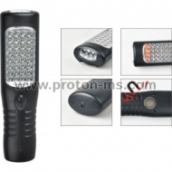 Portable Super Bright LED Work Light HS-2035
