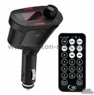 FM Трансмитер  Car Kit MP3 Player Wireless FM Transmitter Modulator USB SD MMC LCD With Remote Red Light