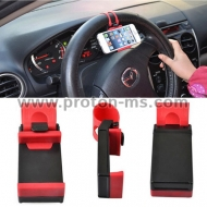 Car Steeling Wheel Phone Socket Holder (55-80mm)