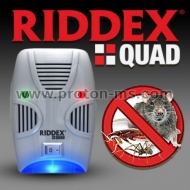 Pest Repelling Aid Riddex Quad