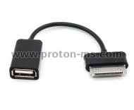 USB OTG cable - adapter for Samsung Galaxy Tab 7.0 Plus and 7.7