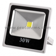 Ultralux LED Floodlight IP67 30W, White Light