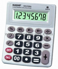 Kadio KD-8138B Calculator