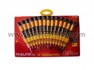 14 pcs Screwdriver Set