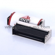 Gizeh Metal cigarette rolling machine