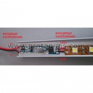 Touch dimmer for aluminum profile