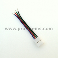 Ultralux Flexible Connector For RGB LED Flexible Strip 10mm