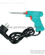 Soldering iron - a pistol with a power control knob from 80W to 130W, 220V