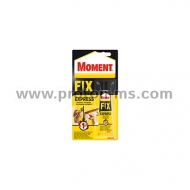 Moment Express Fix mounting adhesive 75g.