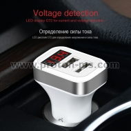 2 USB Car Charger with Voltmeter 12-24V
