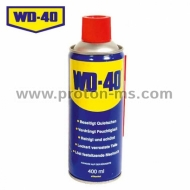 Multi-Purpose Lubricant WD-40, 400ml