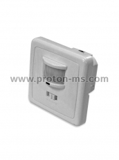 Infrared Light Key FL-200