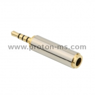 High Quality 1pc Gold 2.5 mm Male to 3.5 mm Female audio Stereo Adapter Plug Converter Headphone jack