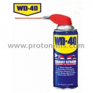 Multi-Purpose Universal Grease WD-40 450 ml