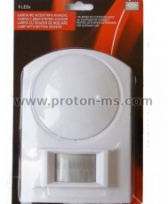 Lamp with Motion Sensor YL-254