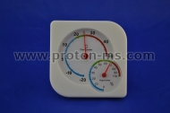 Indoor/Outdoor Thermometer and Humidity Meter