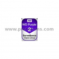 HDD WD Purple , 2TB, 5400rpm, 64MB, SATA 3, WD20PURZ