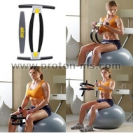 ABS Advanced Body System Abdominal Trainer